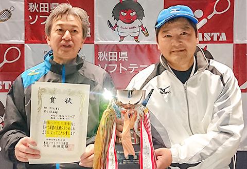 第54回東北インドアソフトテニス選手権大会の結果 45男子優勝