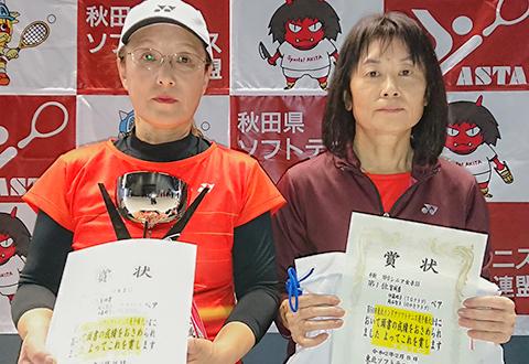 第54回東北インドアソフトテニス選手権大会の結果 シニア女子55優勝